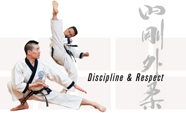 Discipline & Respect - Masters Tsai and Choi